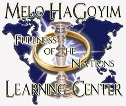 Melo HaGoyim Learning Center